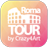 roma-tour-app-coming-out-scarica